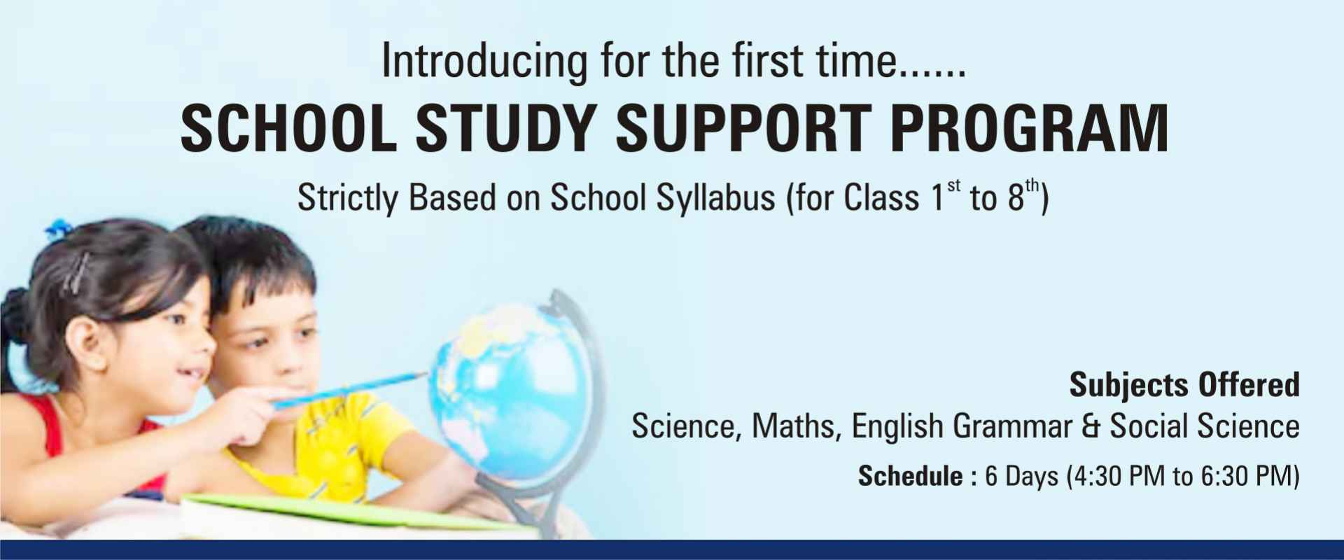 School Study Support Program